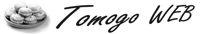 Tomogo WEB